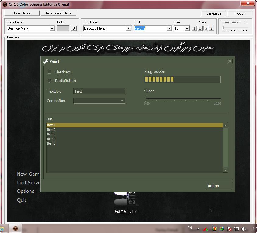 دانلود نرم افزار Cs Color Scheme 3.0 برای تغییر تم و منوی کانتر