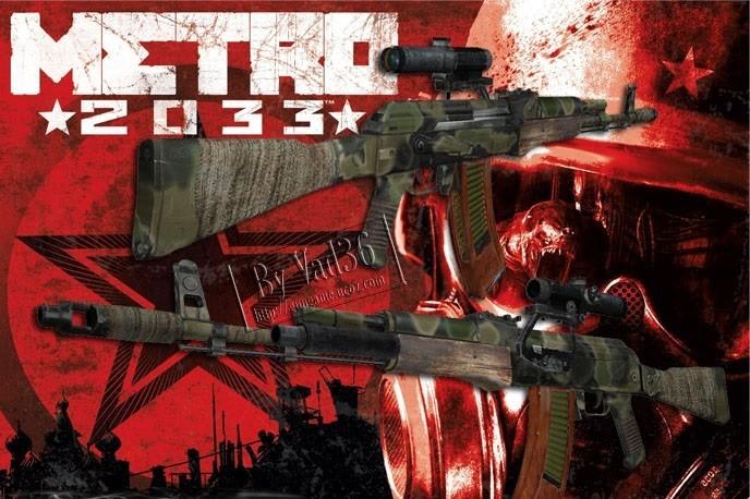 دانلود اسکین awp ارتشی برای AK47