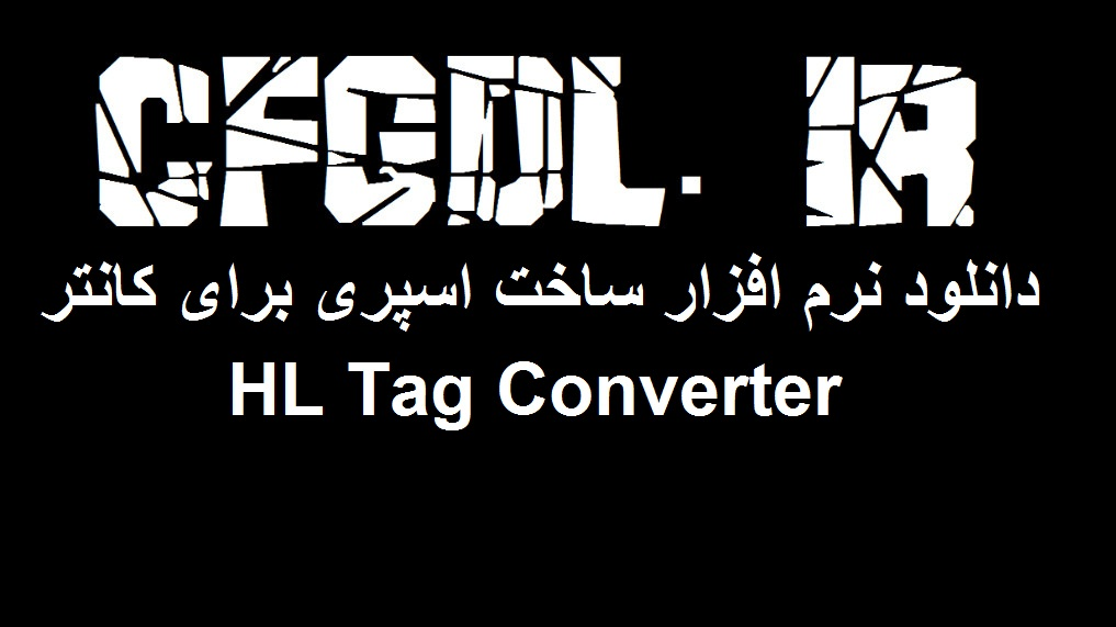 دانلود نرم افزار ساخت اسپری HL Tag Converter برای کانتر