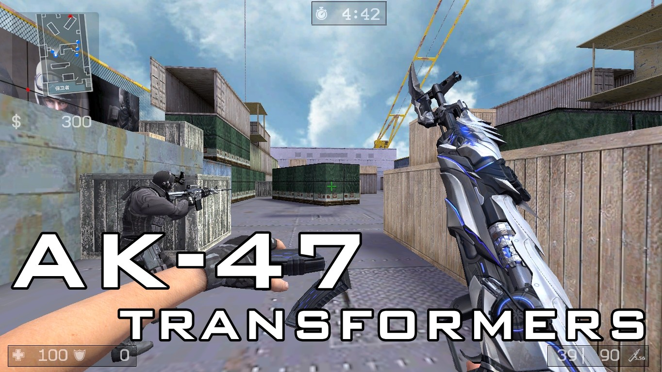 دانلود اسکین Ak47 | Transformers with Knife برای کانتر سورس