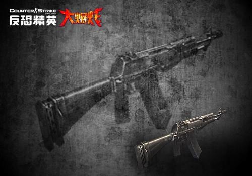 دانلود اسکین Ak47 | AN-94 برای کانتر سورس