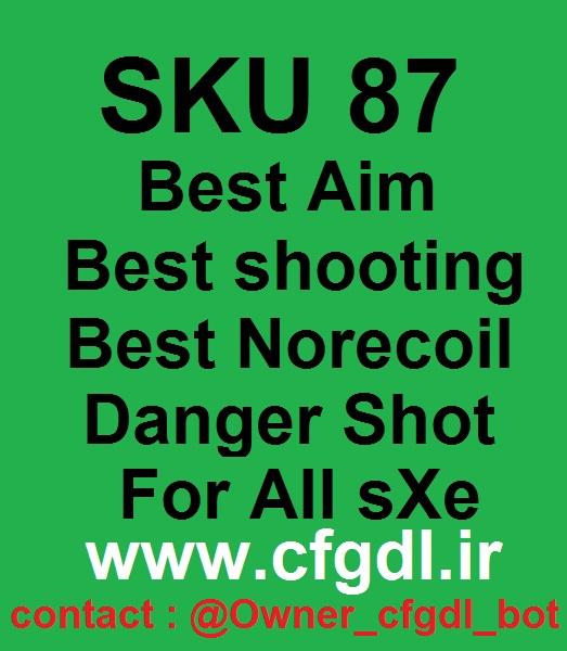 دانلود سی اف جی فول ایم SKU 87 برای All sXe