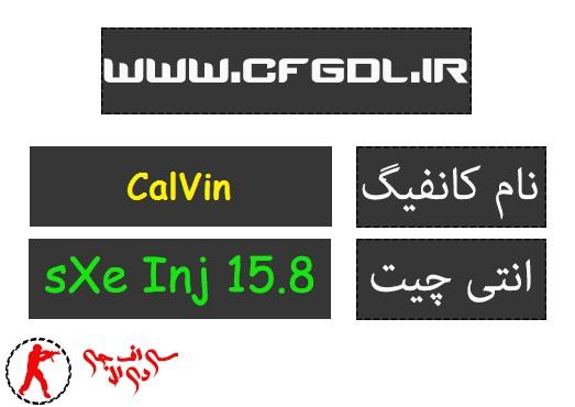 دانلود سی اف جی ایم Calvin برای sXe Injected 15.8