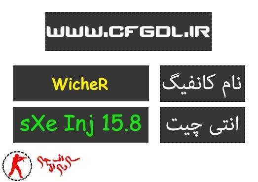 دانلود سی اف جی ایم WicHer برای sXe Injected 15.8