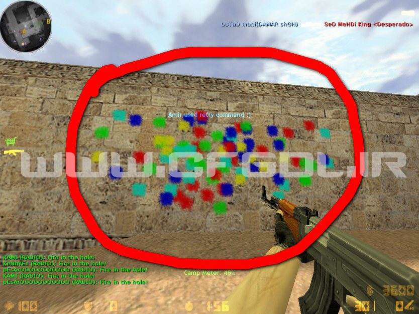 دانلود Sprite paintball برای کانتر استریک 1.6
