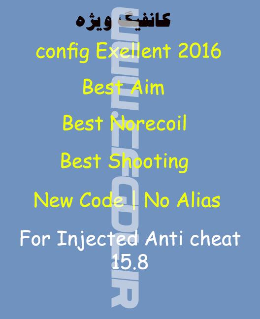 دانلود سی اف جی فول ایم Exellent 2016 برای Injected Anti cheat 15.8