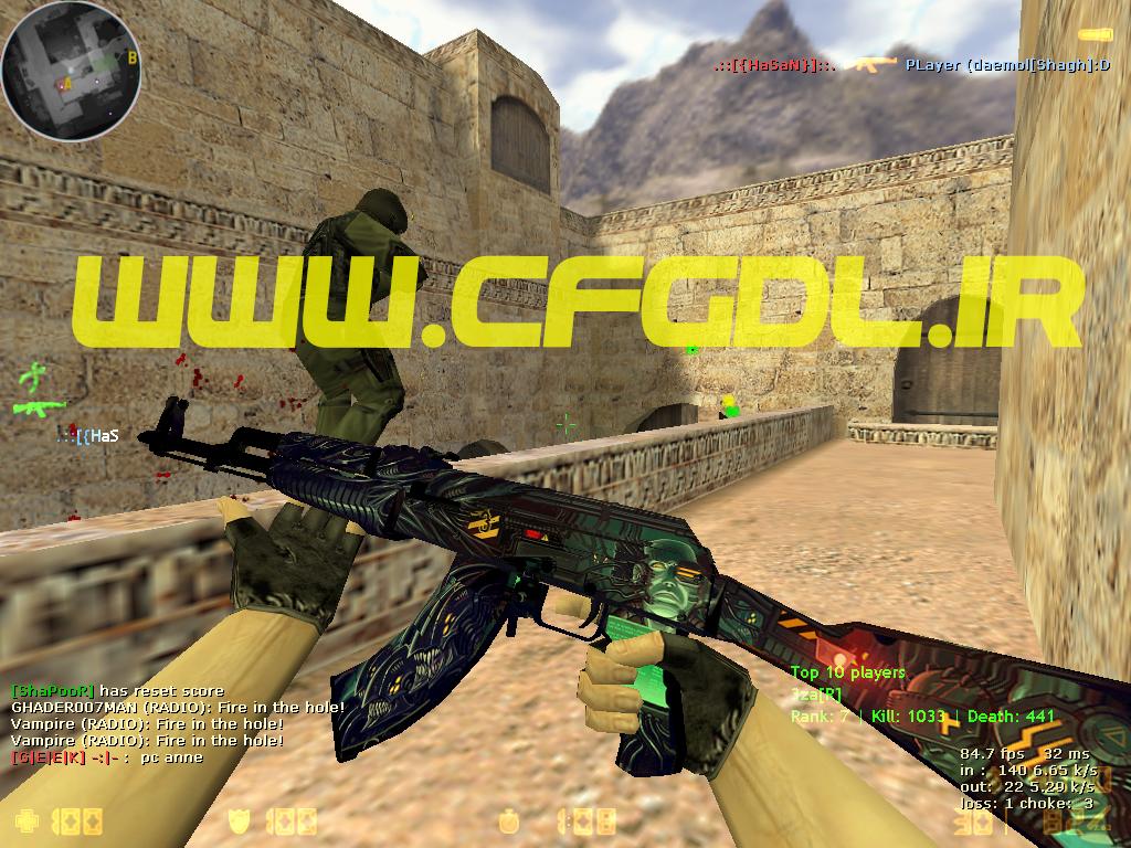 دانلود اسکین AK47 | Overrun برای کانتر استریک 1.6