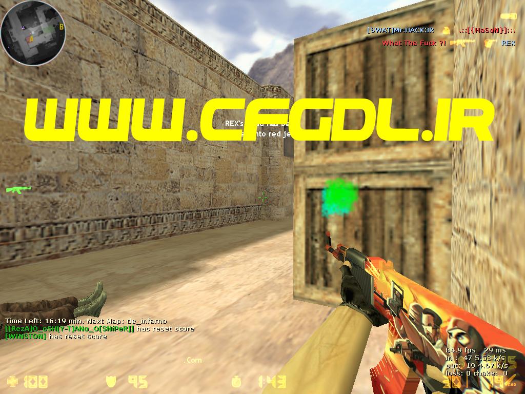 دانلود اسکین AK47 | propaganda برای کانتر استریک 1.6
