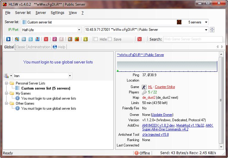 دانلود نرم افزار HLSW مدیریت سرور های کانتر + اموزش