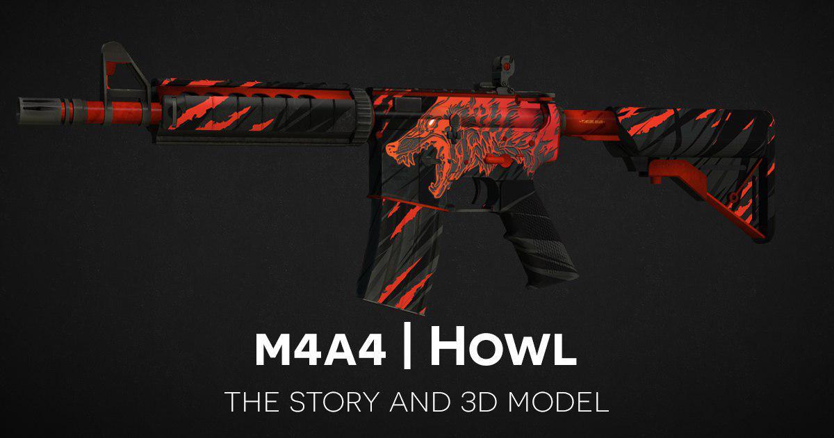 دانلود اسکین M4 |Howl برای Cs1.6
