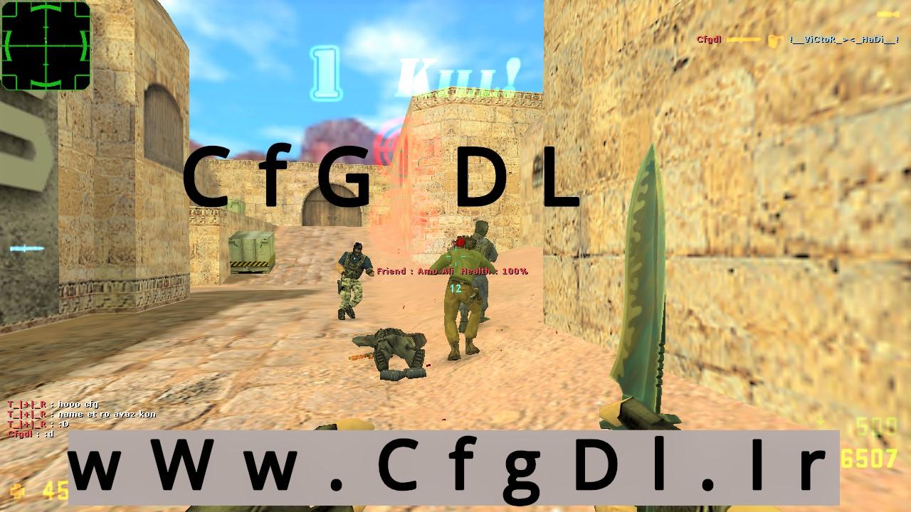 دانلود Cfg KnifE برای کانتر 1.6 | Sxe 17.2